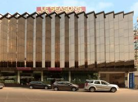 Airport Hotel Le Seasons New Delhi New Delhi India
