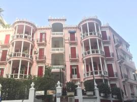 Hotel Photo: Hayete Guesthouse