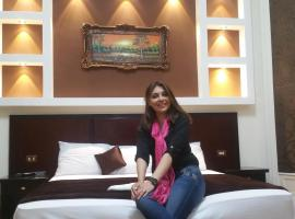 Hotel Photo: Paradise Boutique Hotel
