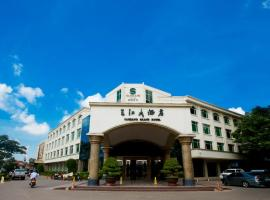 Hotel Photo: Sanjiang Grand Hotel