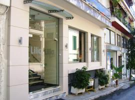 A picture of the hotel: Lilia Hotel