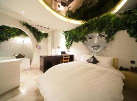 Hotel The Designers Samseong Seoul South Korea