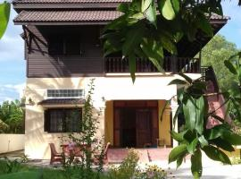 A picture of the hotel: Fehi Dhuniye - The Green World