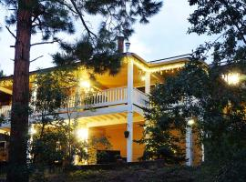 Hotel Photo: Sheridan House Inn- Adult Only Accommodation