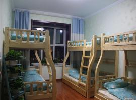 Hotel Photo: Be Kind Youth Hostel