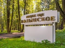 Congress-Park Volynskoe Mosca Russia