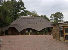 Hotel Photo: Intulo Lodge