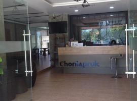 Hotel Photo: Chonlapruk Lakeside Hotel