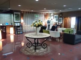 Foto do Hotel: Hotel Crown Hills Sagamihara