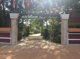 Hotel photo: Sareth Resort