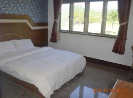A picture of the hotel: Akau City B&B