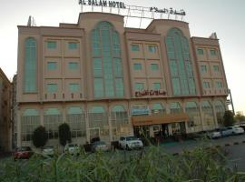 A picture of the hotel: Al Salam Hotel