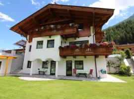Hotel Photo: Haus Marianna