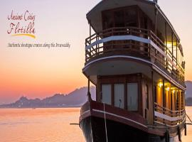 Hotel Photo: RV Inwa (Mandalay-Mingun-Ava@Innwa-Mandalay) 3 Days-2Nights Program