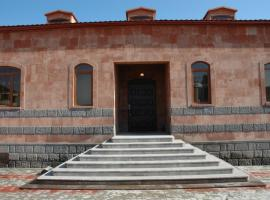 Hotel Photo: Guest House on Nazarbekian G1