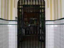 Hotel photo: Alfonso XI