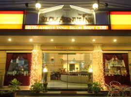Hotel Photo: Silom Avenue Inn