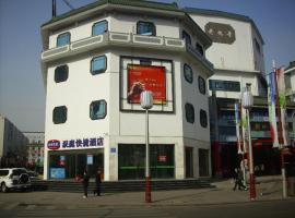 A picture of the hotel: Hanting Express Taiyuan Liuxiang