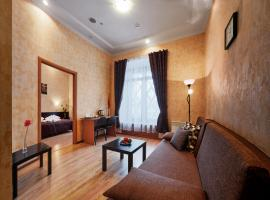 Hotel Photo: GorodOtel on Kazanskiy