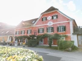 Hotel Photo: Landgasthof Riegerbauer