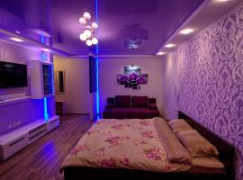 Hotel Photo: Apart Studion in city Center