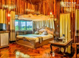 Hotel Photo: Myanmar Beauty Hotel 2