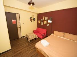 Hotel photo: Trendy Style Taichung