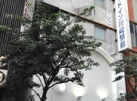 Hotel Photo: Hotel Mid In Kawasaki Ekimae