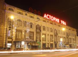Hotel Photo: Ufa-Astoria Hotel