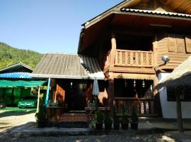 Hotel Photo: 99 Guest House