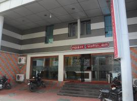Hotel photo: Samudra Residency