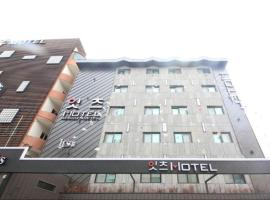 It's Motel Changwon Corea del Sud