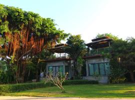 Hotel Photo: Koh Mak Ao Kao White Sand Beach