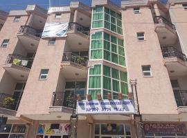 Hotel Photo: ASMYT Guest House