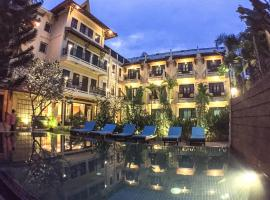 Amiral Hotel (Formerly Phoum Khmer Boutique) Siem Reap Cambodia