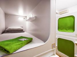 Capsule Hostel in Moscow Moscow Russia