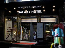 Hotel Photo: Pohang Galaxy Hotel
