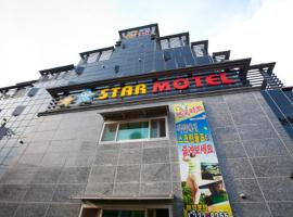 Hotel photo: Pohang Star Motel