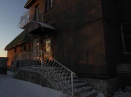 A picture of the hotel: Residence