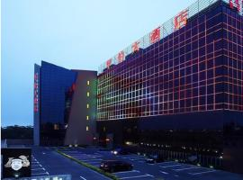 A picture of the hotel: Qingdao Heng Bo Hotel