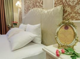Hotel Photo: VIP apartment with best location