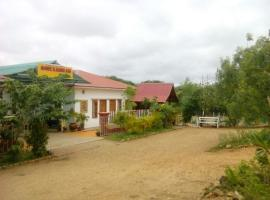Hotel Photo: Shwe Kaung Kin Motel