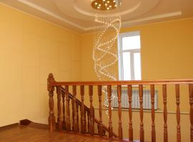 Hotel Photo: Barchyn Guest House