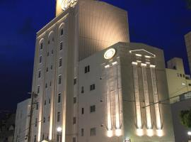 Hotel Photo: Hotel Clio Kobe (Adult Only)
