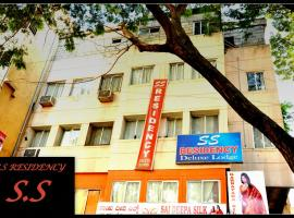 A picture of the hotel: S S Residency Sr Nagar Banglore