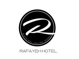 Hotel Photo: Rafayeh Hotel