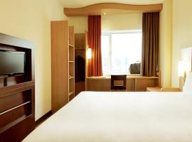 Hotel Photo: Ibis Tanger Free Zone