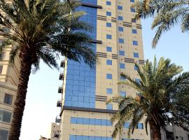 Hotel Photo: Shama Al-Makarem Hotel