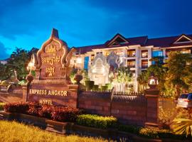 Empress Angkor Resort and Spa Siem Reap Καμπότζη