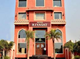 Hotel Photo: Hotel Riyasat